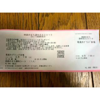 調布花火大会  チケット