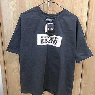 モモイロクローバーゼット(ももいろクローバーZ)の新品モモクロ Tシャツ(Tシャツ(半袖/袖なし))