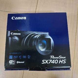 Canon  SX740 HS  シルバー