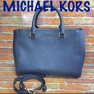Michael Kors - 美品 マイケルコース   トートバッグ 2way ショルダーバッグ