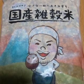 国産雑穀米 23種の雑穀 雑穀米本舗
