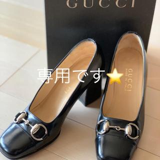 グッチ(Gucci)の美品⭐️グッチ ビットパンプス(ハイヒール/パンプス)