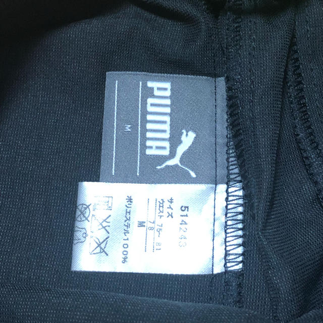 PUMA(プーマ)の【週末セール】プーマ ランニングパンツ Mサイズ スポーツ/アウトドアのランニング(ウェア)の商品写真