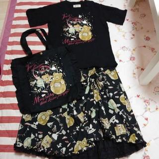 PINK HOUSE - ピンクハウスのTシャツとスカートとバッグのセット