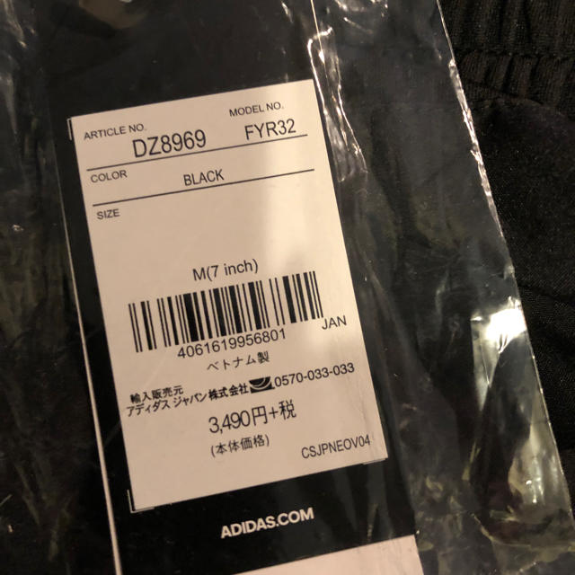 adidas(アディダス)のアディダス ハーフパンツ サイズ M スポーツ/アウトドアのランニング(ウェア)の商品写真