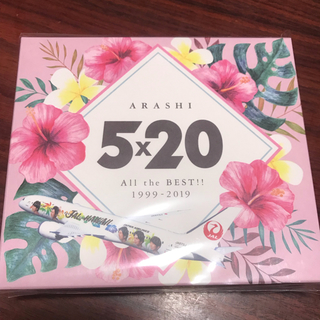 嵐 - 嵐 5×20 CD「JALハワイ便限定!数量限定」 新品