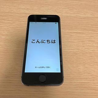 iPhone - iPhone5s
