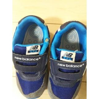New Balance - New Balance996 16.5センチ 2足セット