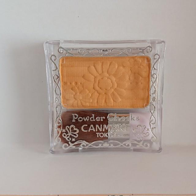 CANMAKE(キャンメイク)のキャンメイク パウダーチークス ミモザイエロー コスメ/美容のベースメイク/化粧品(チーク)の商品写真