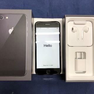 Apple - iPhone8 64GB スペースグレー新品未使用品