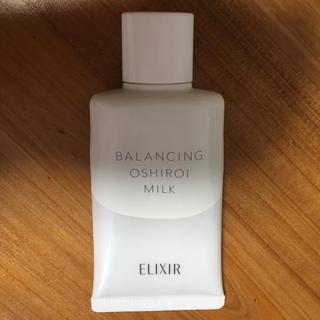 ELIXIR - エリクシール おしろいミルク