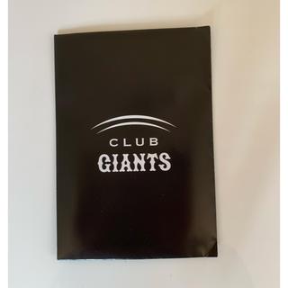 ヨミウリジャイアンツ(読売ジャイアンツ)のCLUB GIANTS ICカードステッカー(その他)