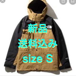 THE NORTH FACE - 2019年 マウンテンライトジャケット size S