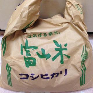 富山県産コシヒカリ10キロ