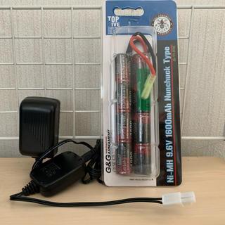 G&G製 水素バッテリー&充電器セット