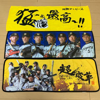 ハンシンタイガース(阪神タイガース)の阪神タイガースタオル 1枚500円・複数購入割引あり(応援グッズ)