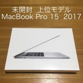 Apple - MacBook Pro 15インチ 2017年 上位モデル