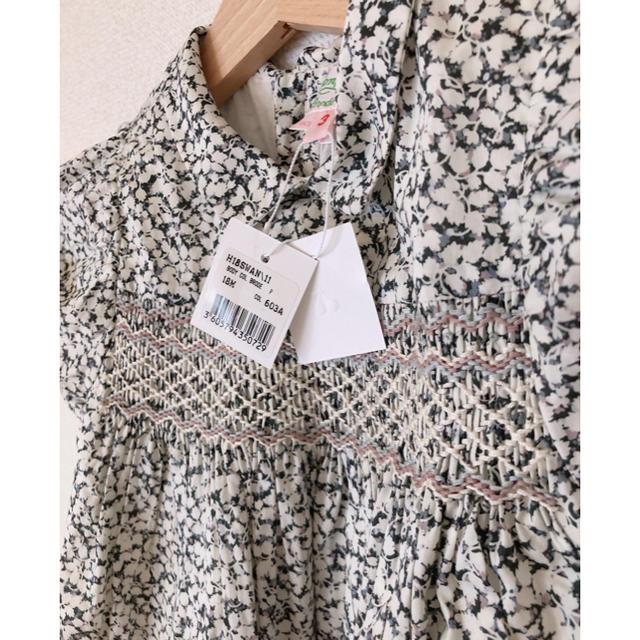 Bonpoint(ボンポワン)の新品タグ付♡Bonpoin♡2018AW♡3A♡スモッキングワンピース キッズ/ベビー/マタニティのキッズ服 女の子用(90cm~)(ワンピース)の商品写真