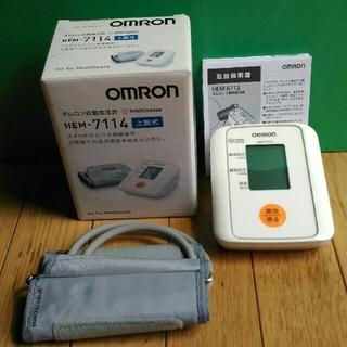 OMRON オムロン自動血圧計 HEM-7114 上腕式