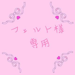 サンダイメジェイソウルブラザーズ(三代目 J Soul Brothers)のバンダナ入り缶 大阪 缶のみ(国内アーティスト)