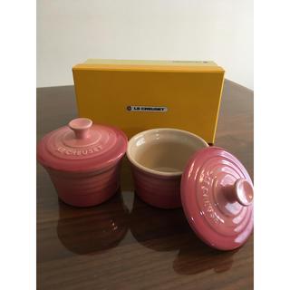 LE CREUSET - 新品★ル・クルーゼ ラムカン ココットS ピンク 2個セット