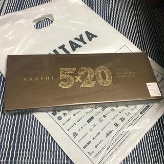 嵐 5×20 初回限定版 ベストアルバム