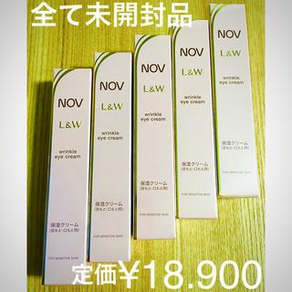 ノブ(NOV)のNOV L&Wリンクルアイクリーム5本セット(アイケア/アイクリーム)