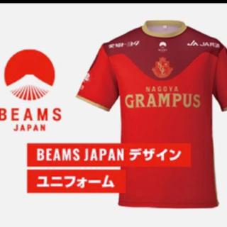 ビームス(BEAMS)の名古屋グランパス ユニフォーム 記念 beams(応援グッズ)