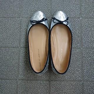 ツモリチサト(TSUMORI CHISATO)のツモリチサト フラットシューズ シルバー 21.5cm(バレエシューズ)