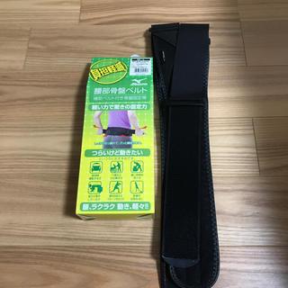 ミズノ(MIZUNO)のミズノ 腰部骨盤ベルト (エクササイズ用品)
