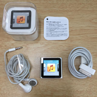 iPod nano 8GB Silver MC525J/A