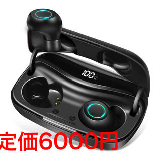 Bluetoothイヤホン ワイヤレスイヤホン 左右分離型 高音質 軽量 小型