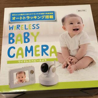 ワイヤレスベビーカメラ BM-LT02