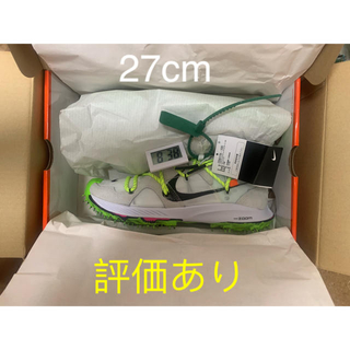NIKE - Off-White × Nike Air Zoom Terra Kiger 5