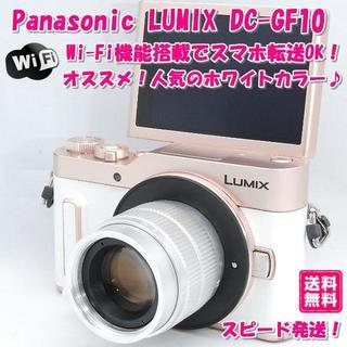 Panasonic - ❤Wi-Fi標準搭載❤ぐるボケレンズセット♪ Panasonic DC-GF10