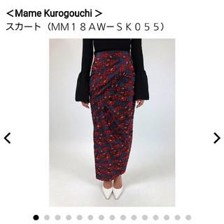 マメ(mame)のMame Kurogouchi 2wayジャガードスカート(ロングスカート)