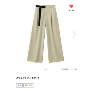 ジーユー(GU)のgu スウェットパンツ サイズxs 超大型店(カジュアルパンツ)