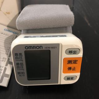 OMRON オムロン デジタル自動血圧計