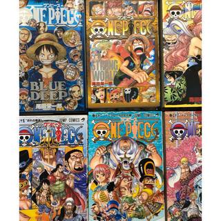 ONE PIECE 1〜82巻全巻セット
