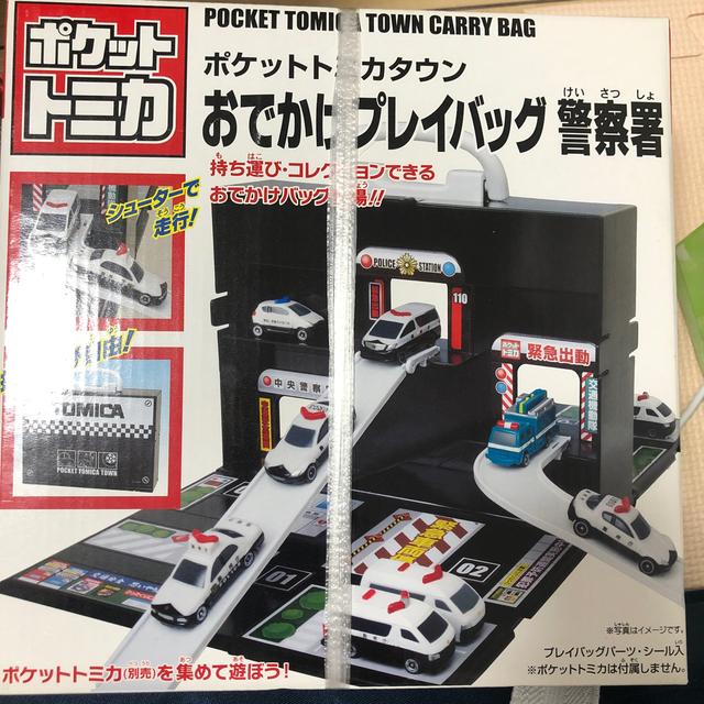 TAITO(タイトー)のかをXXX様専用  ポケットトミカ 警察署 キッズ/ベビー/マタニティのおもちゃ(電車のおもちゃ/車)の商品写真