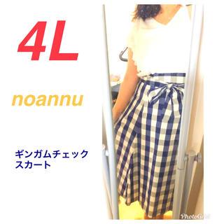 ノアンヌ   ギンガム チェック ネイビー スカート (ひざ丈スカート)