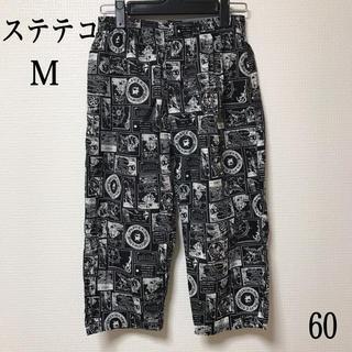 メンズ  ステテコ(M)