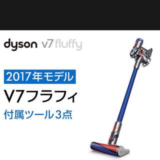 Dyson - ダイソン Dyson v7 Fluffy