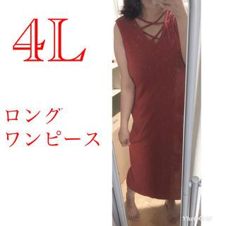 ロングワンピース 編み上げ 大きいサイズ(ロングワンピース/マキシワンピース)