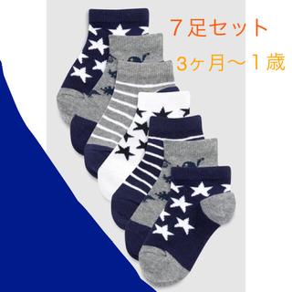 ネクスト(NEXT)の【新品・未使用】 next ソックス7足セット(靴下/タイツ)