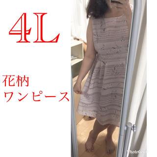 インシード  ピンク 花柄 ワンピース(ひざ丈ワンピース)