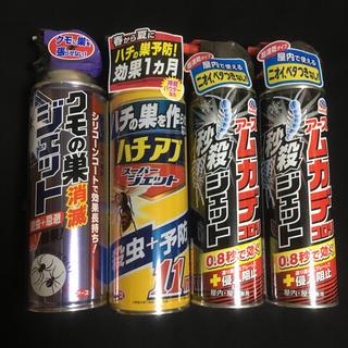 アースセイヤク(アース製薬)のクモの巣消滅ジェット、ハチアブスーパージェット、ムカデコロリ秒殺ジェット 殺虫剤(日用品/生活雑貨)