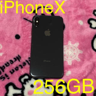 Apple - iPhone x