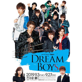 DREAM BOYS