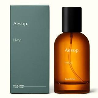 【新品未開封】Aesop Hwyl ヒュイル 香水
